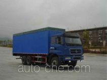 Chenglong LZ5230XXYPPDJ soft top box van truck