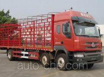 乘龙牌LZ5250CCQM5CA型畜禽运输车