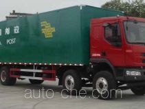 Chenglong LZ5250XYZM3CA postal vehicle