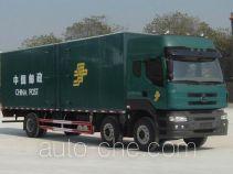 Chenglong LZ5250XYZM5CA postal vehicle
