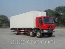 乘龙牌LZ5251XXYM3CB型厢式运输车