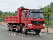 Xiongmao LZJ3251ZZ41 dump truck