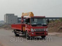 Xiongmao LZJ5160JSQ truck mounted loader crane