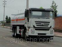 Xiongmao LZJ5255GYYQ2 oil tank truck