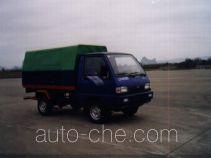 Yanlong (Liuzhou) LZL5010ZLJ dump garbage truck