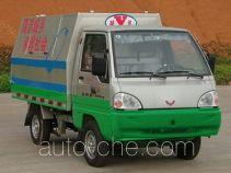 Yanlong (Liuzhou) LZL5010ZLJNF dump garbage truck