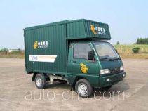 Yanlong (Liuzhou) LZL5015YZ postal vehicle