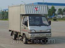 Yanlong (Liuzhou) LZL5018XXYE3Q box van truck
