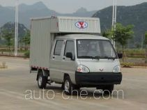 Yanlong (Liuzhou) LZL5020XXYNNF box van truck