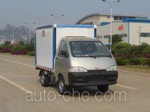 Yanlong (Liuzhou) LZL5025XXYDB3 box van truck