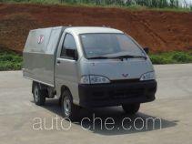 Yanlong (Liuzhou) LZL5025ZLJB3 dump garbage truck