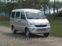 Yanlong (Liuzhou) LZL5026XXYQFA box van truck