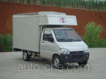 Yanlong (Liuzhou) LZL5027XXYPC3 soft top box van truck