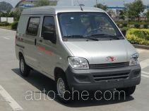 Yanlong (Liuzhou) LZL5028XXYBEV electric cargo van