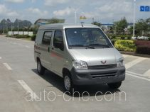 Yanlong (Liuzhou) LZL5028XXYNF box van truck