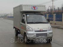 Yanlong (Liuzhou) LZL5029XXYBFH box van truck
