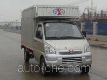 Yanlong (Liuzhou) LZL5029XXYBCYH box van truck