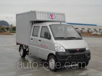 Yanlong (Liuzhou) LZL5029XXYSBF box van truck