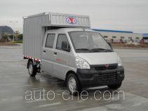 Yanlong (Liuzhou) LZL5029XXYSBCY box van truck
