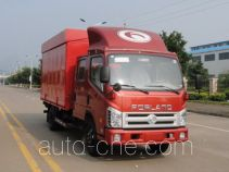 Yanlong (Liuzhou) LZL5050XZS show and exhibition vehicle