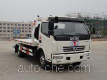 Yanlong (Liuzhou) LZL5080TQZ wrecker