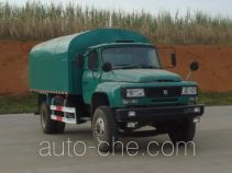 Yanlong (Liuzhou) LZL5120ZLJGAK garbage truck