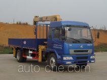 Yanlong (Liuzhou) LZL5160JSQ truck mounted loader crane