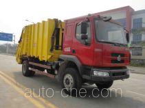Yanlong (Liuzhou) LZL5161ZYS garbage compactor truck