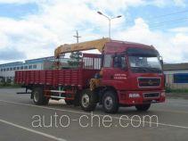Yanlong (Liuzhou) LZL5250JSQ truck mounted loader crane