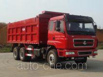 Yanlong (Liuzhou) LZL5250ZLJ dump compacted garbage truck