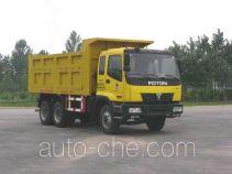 迅力牌LZQ3252BJH型自卸汽车