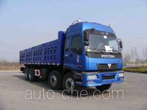 Xunli LZQ3310BJH dump truck