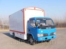 Xunli LZQ5062XWT mobile stage van truck