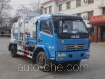 Xunli LZQ5081TCA31E food waste truck