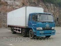 FAW Liute Shenli LZT5166XXYPK2E3L4T3A95 cabover box van truck