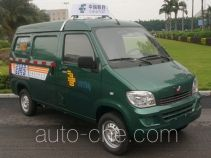 Wuling LZW5022XYZBQYC postal vehicle