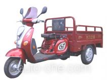Zip Star LZX110ZH-10 cargo moto three-wheeler