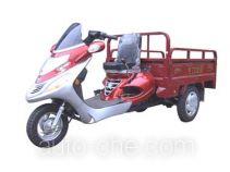 Zip Star LZX110ZH-11 cargo moto three-wheeler