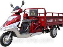 Zip Star LZX110ZH-12 cargo moto three-wheeler