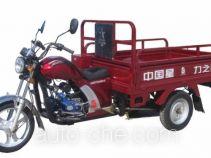 Zip Star LZX110ZH-3 cargo moto three-wheeler
