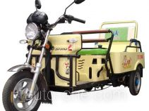 Zip Star LZX110ZK-15 auto rickshaw tricycle