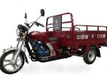 Zip Star LZX125ZH-A cargo moto three-wheeler