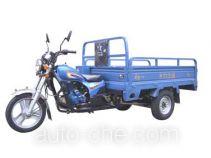 Zip Star LZX150ZH-11 cargo moto three-wheeler