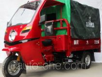 Zip Star LZX150ZH-17 cab cargo moto three-wheeler