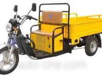 Zip Star LZX150ZH-19 cargo moto three-wheeler