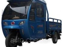Zip Star LZX150ZH-20 cab cargo moto three-wheeler
