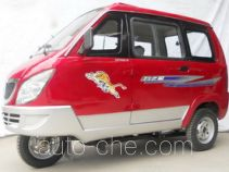 Zip Star LZX150ZK-10 passenger tricycle