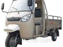 Zip Star LZX175ZH-11 cab cargo moto three-wheeler