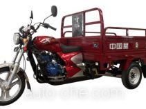 Zip Star LZX175ZH-7 cargo moto three-wheeler