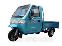 Zip Star LZX200ZH-11 cab cargo moto three-wheeler